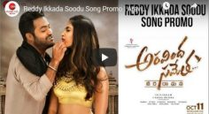 'Reddy Ikkada Soodu' Song Promo From Aravinda Sametha