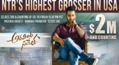 NTR Aravinda Sametha Creates Another Record