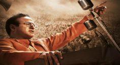 NTR Biopic Will Release In 2 Parts As Kathanayakudu & Mahanayakudu