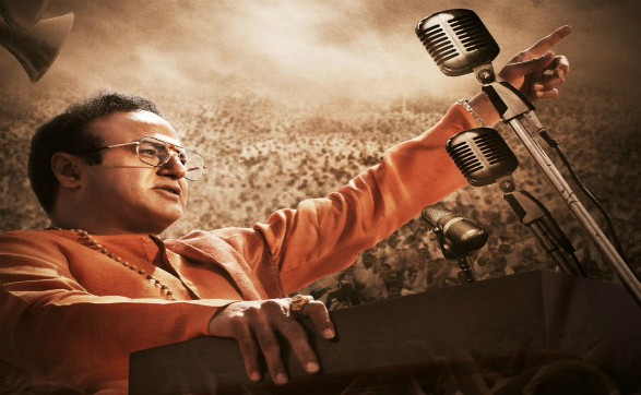 NTR Biopic Will Release In 2 Parts As Kathanayakudu & Mahanayakudu