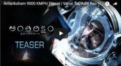 Varun Tej 'Antariksham' Teaser Review