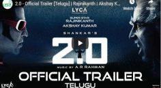 2.0 – Official Trailer [Telugu]