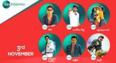 Zee Cinemalu ( 3rd November )