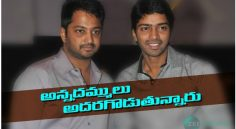 Allari Naresh , Aryan Rajesh to be seen in key roles In Prestigious Movies