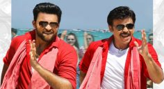 'F2' Movie Stills