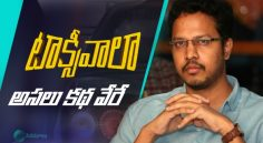 Nikhil wishes to Taxiwaala Team