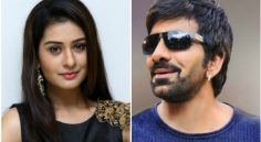 RaviTeja to Romance with Payal RajPut