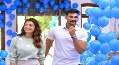 Bellamkonda 'Kavacham' Release Date Is Fixed