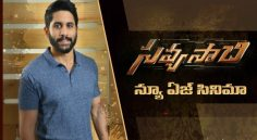 Naga Chaitanya Interview