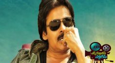 Pawan Kalyan gives green signal for a Film?