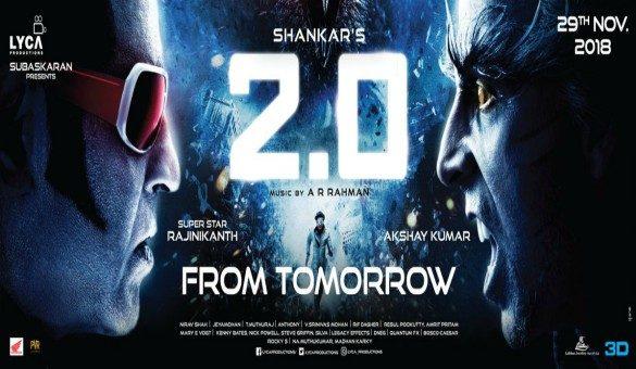 04572f04d1 Rajinikanth 2.0 Grand Release Tomorrow   Watch News of Zee Cinemalu ...