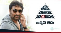 Srinu Vaitla Interview