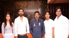 BhairavaGeetha Special Premiere