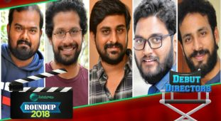 Tollywood Directors who made their debut in 2018