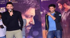 Idham Jagath Movie Trailer Launch