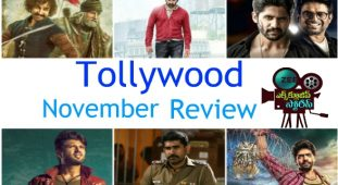 November Box Office Review