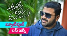 Sharwanand Interview