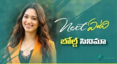 Tamannah Interview