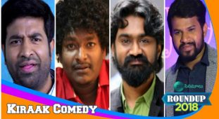 Year End Special : Tollywood Comedians