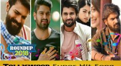 Year End Special : Tollywood Super Hit Songs
