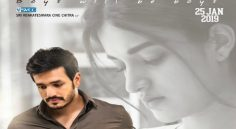 First Single Will Be Released Tomorrow From Akhil Mr Majnu