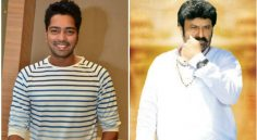 Allari Naresh Movie with Balakrishna Title