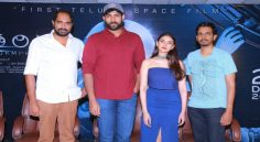 Anthariksham Movie Successmeet