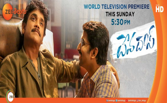 Nagarjuna, Nani Multistarrer 'Devadas' World Television Premiere In Zee Telugu