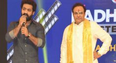 Balakrishna, NTR Speech In NTR Biopic Audio Launch