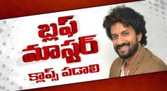 'Bluff Master' Hero Satyadev Interview
