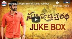 Sumanth 'Subrahmanyapuram' Juke Box Review