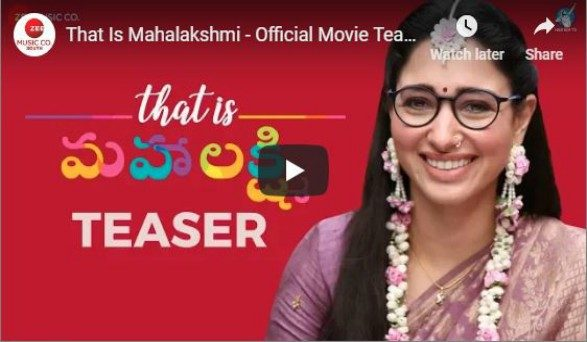 Official Teaser Trailer | Film Review Online