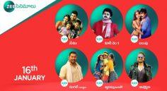 Zee Cinemalu ( 16th January )
