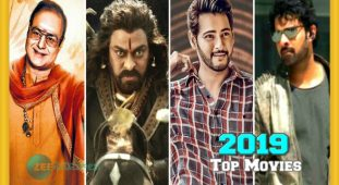 Tollywood UpComing Attractions