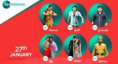 Zee Cinemalu ( 27th January )