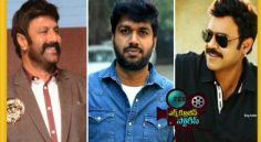 Anil Ravipudi next with Balayya or Venkatesh ?