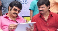 Balakrishna, Boyapati Movie Launch Date?