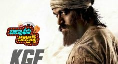 'KGF' 2 weeks Collections In AP & TG