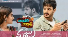 Mr Majnu First Weekend Collection