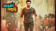 'VinayaVidheyaRama' 6Days Collections