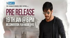 NTR To Attend As Chief Guest To Mr Majnu Pre Release Event