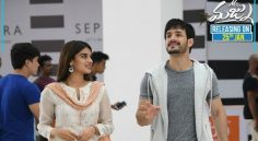 Akhil 'Mr Majnu' Grand Release Today