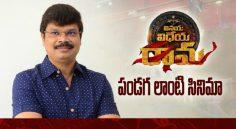 Boyapati Sreenu Interview