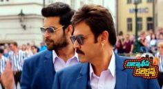 Venkatesh, Varun Tej's 'F2' Creates Another Record