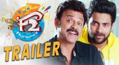 F2 Movie Trailer Review