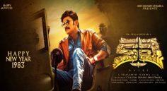 Rajashekhar 'Kalki' First Look Motion Poster