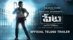 Petta – Official Trailer [Telugu]