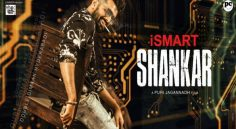 Ram Pothineni, Puri Jagannath New Movie Title 'Ismart Shankar'