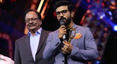 Ram Charan Receives Best Leading Actor Award