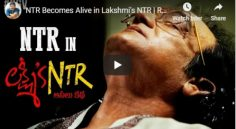 RGV 'Lakshmis NTR' First Look Teaser